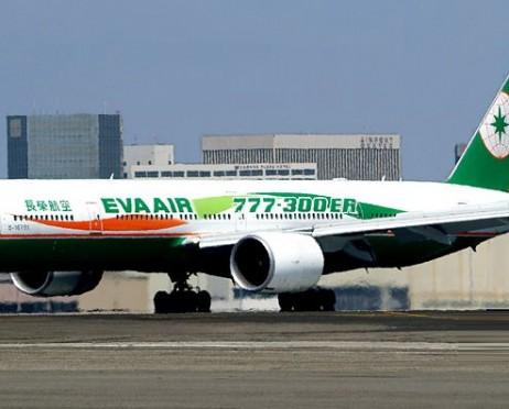 Evaair Online Booking Flight Promo Deal Ticket Tiket Com
