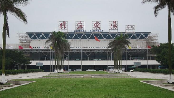Foto Bandara di Zhuhai Jinwan  Sanzao Town