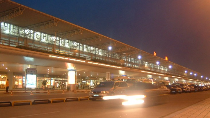 Foto Bandara di Chengdu Shuangliu International Airport Chengdu