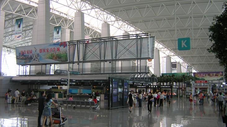 Foto Bandara di Guangzhou Baiyun International Airport Guangzhou