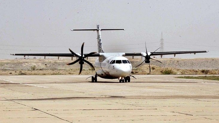 Foto Bandara di Hyderabad Hyderabad