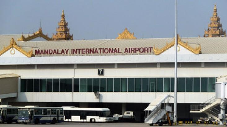 Foto Bandara di Mandalay Mandalay