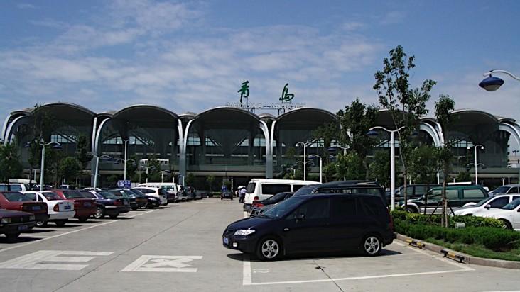 Foto Bandara di Qingdao Qingdao