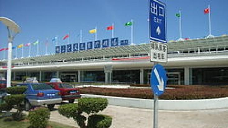 Foto Bandara di Sanya Phoenix Sanya, Hainan
