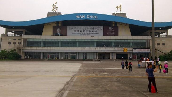 Foto Bandara di Wanzhou Wuqiao  Wanzhou