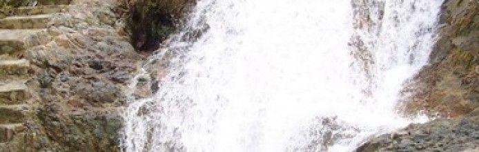 Air Terjun Tingkat Tujuh Tapak Tuan