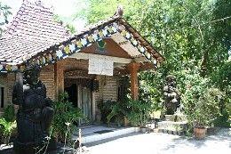 Desa Wisata Krebet