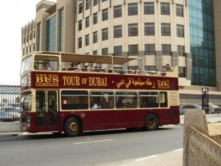 harga tiket Dubai Hop-on Hop-off Bus Tours