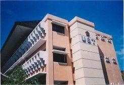 Universitas Taman Siswa