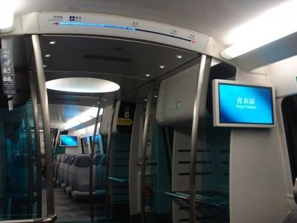 Hong Kong Airport to City by MTR