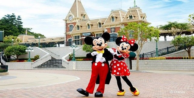 harga tiket Hong Kong Disneyland