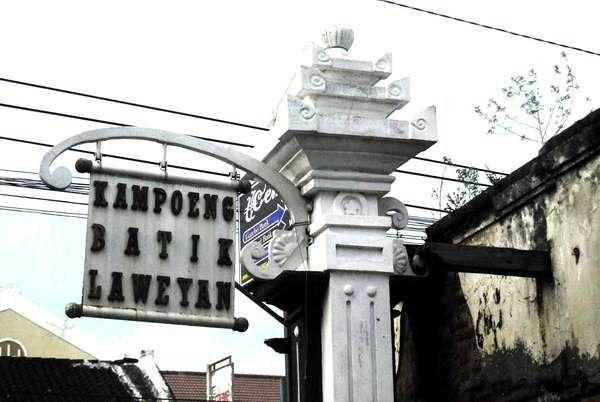 Kampung batik Laweyan