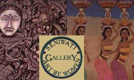 Seniwati Art Gallery