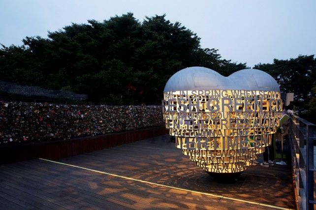 N Seoul Tower Observatory Admission Ticket