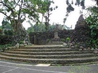 Situs Purbakala Cipari