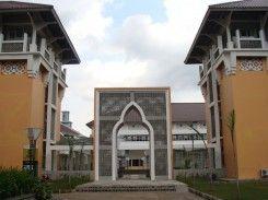 Universitas Suna Kalijaga
