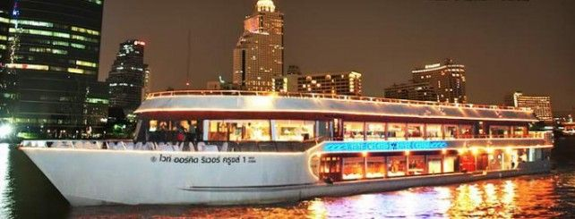 White Orchid River Dinner Cruise