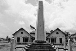 Wisma Ranggam