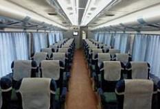 Interior Bima