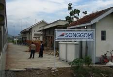 Objek Wisata Stasiun Songgom