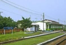 Objek Wisata Stasiun Tarik